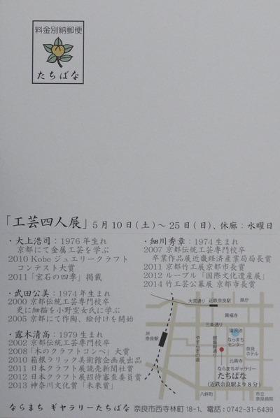 RIMG2130
