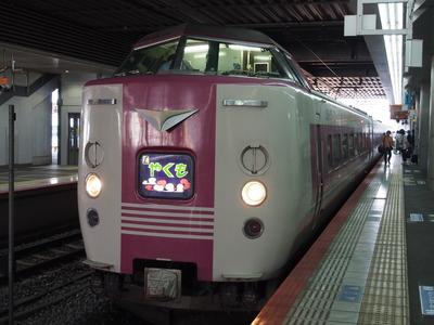 P5300494