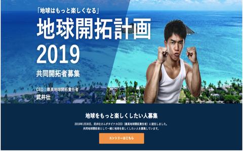 スクリーンショット 2019-01-31 1.11.05