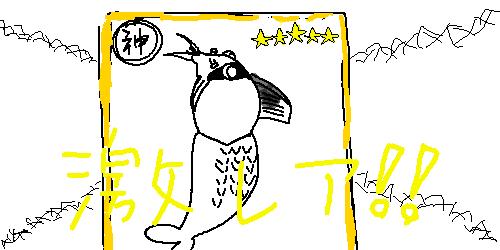 17rc4