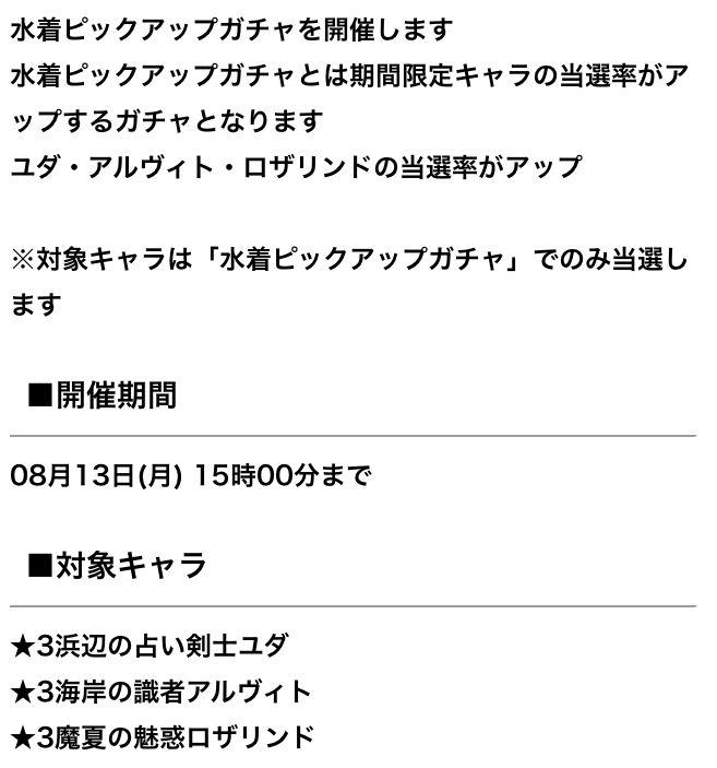 A1E319A3-7DD2-478F-A08D-64D63DFDB2B1