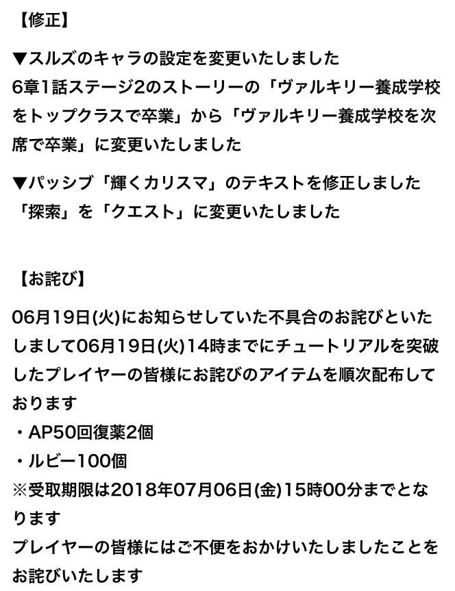 4BFF032B-150C-49F5-A66C-641998AC8013