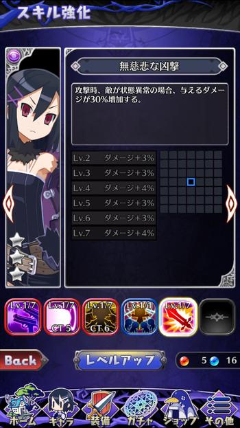 G7uRTsW.jpg