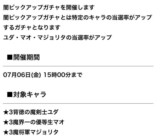 FD5C3231-9874-47F3-B8B2-CB3D5F39633B