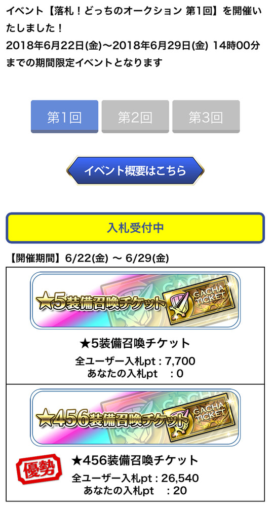 B3858C0B-500D-46AB-BDC4-9824B6480412