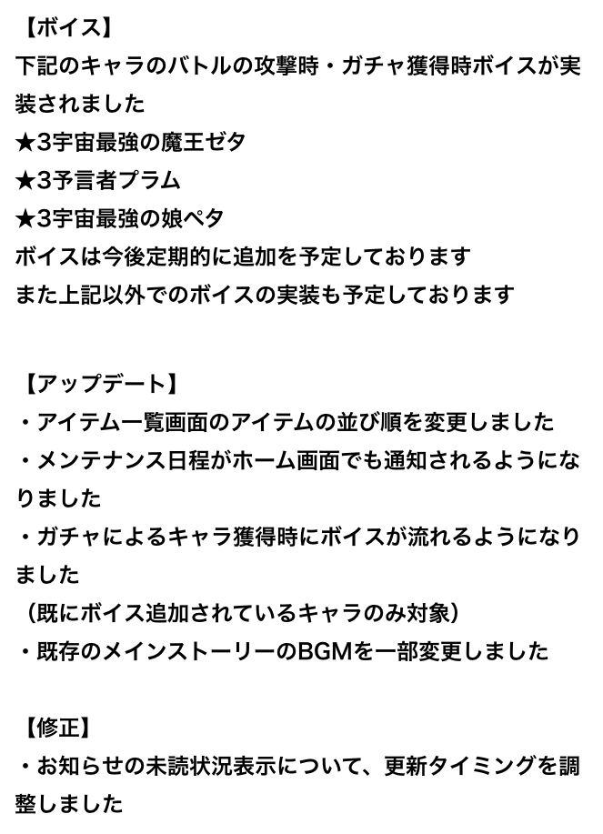 3BF90C49-9CED-4437-8DB1-D73D7363271D