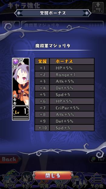 KXv7hG4