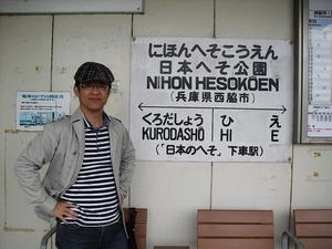 20130501_heso11