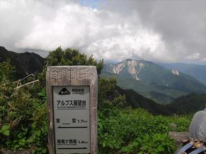 20110709_hakusan17