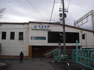 20131221_fushimi12