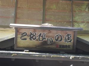20141018_kurama15