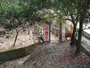 20110227_hachibuse05