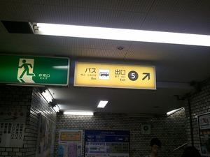 20110604_takisaka01