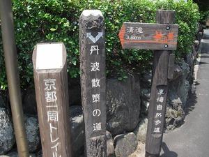 20110716_kiyotaki12