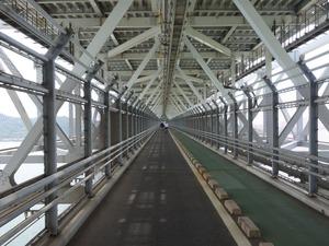 因島大橋は橋の下