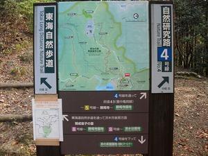 20111112_katsuo07