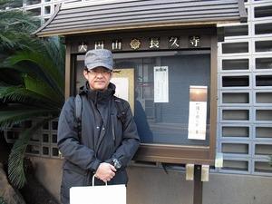 7fukujin_10010904