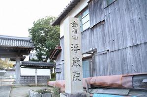 aduchi_091206_17