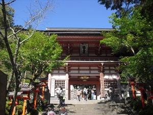 20141018_kurama02