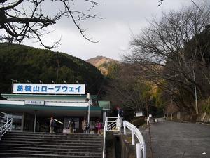 20150111_katuragi_02