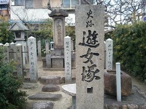 20110327_chikamatsu05
