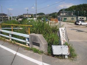 20110925_takeuchi04