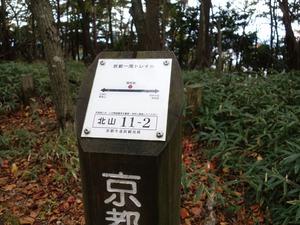 20151031_kitayama_29