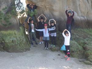向島のメガネ岩