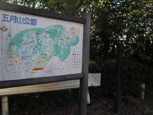 20141103_satsuki05