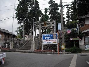 20110703_ibuki01