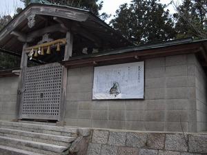 20140405_nijouzan05