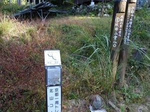 20151031_kitayama_61