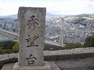 20141103_satsuki02