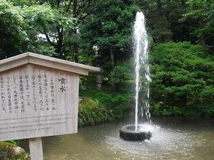 20130706_kenroku19