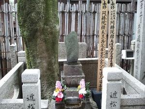 20110327_chikamatsu11