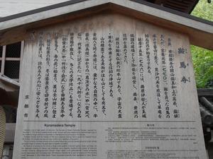 20121103_kurama_15