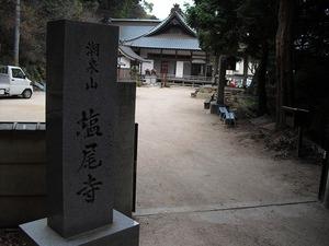 20110402_higashirokkou19