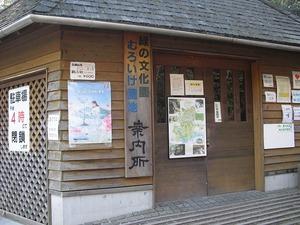 20110129_muroike01