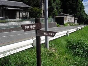 yagyu2_10071701