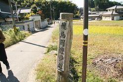 asuka_091012_03
