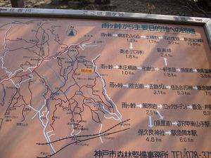 20110402_higashirokkou05
