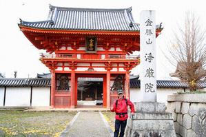 aduchi_091206_20