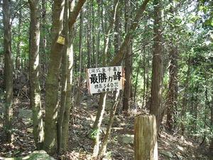 201309123_katuo18