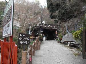 20110402_higashirokkou02