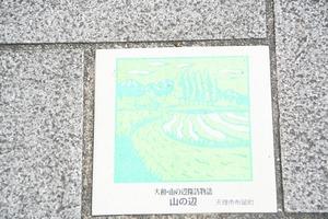 20141011_03