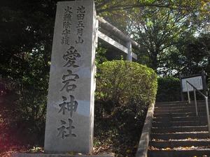 20141103_satsuki04