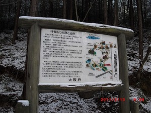 20110213_kenbisan02
