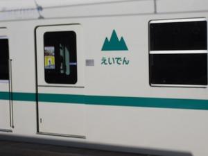20121103_kurama_10