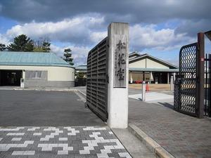 20111224_yawata14