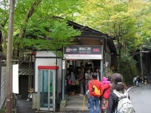 20121103_kurama_32